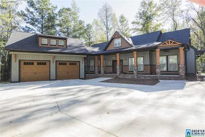 McCalla Single Family Home For Sale: 22573 Timberwood Dr