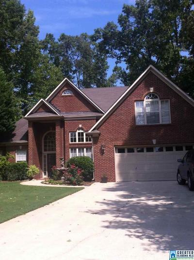 Alabaster Single Family Home For Sale: 146 Sugarberry Dr