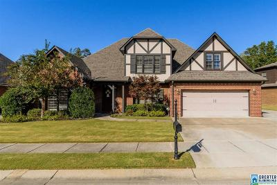 Birmingham Single Family Home For Sale: 5228 Crossings Pkwy