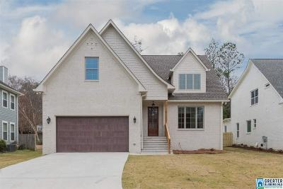 Vestavia Hills Single Family Home For Sale: 3776 Fairhaven Dr