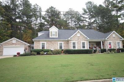 Jacksonville Single Family Home For Sale: 1106 Legacy Blvd