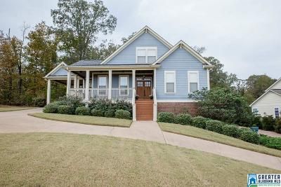 McCalla Single Family Home For Sale: 7315 Williams Ridge Ln