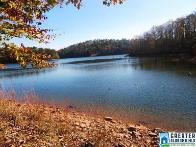 Randolph County Residential Lots & Land For Sale: Lot 6 Co Rd 2811