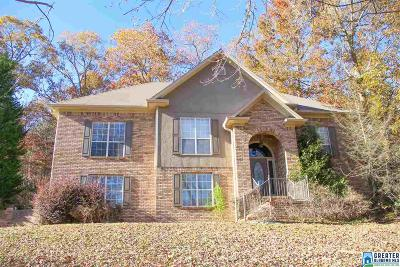 Sterrett Single Family Home For Sale: 238 Woodbury Dr