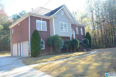 Trussville AL Single Family Home For Sale: $214,900