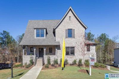 Hoover Single Family Home For Sale: 2257 Black Creek Crossing