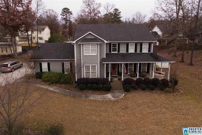 Jacksonville Single Family Home For Sale: 203 Mayfield Ln
