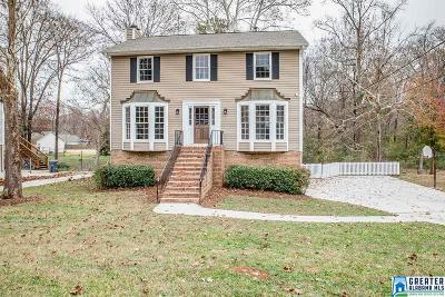 Alabaster Single Family Home For Sale: 1348 Willow Creek Pl
