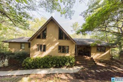 Vestavia Hills Single Family Home For Sale: 3514 W Lakeside Dr