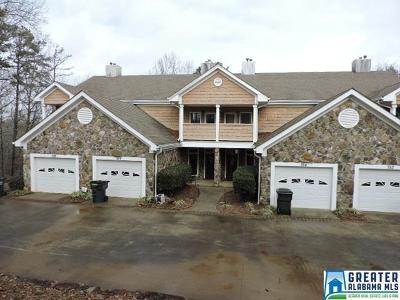 Wedowee Condo/Townhouse For Sale: 286 Fireside Dr #286