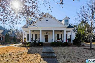 The Preserve Single Family Home For Sale: 636 Founders Park Dr W