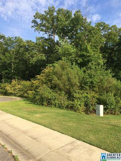 Pell City Residential Lots & Land For Sale: 280 Hildestone Way