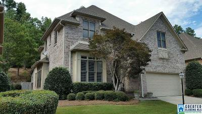 Vestavia Hills Single Family Home For Sale: 2510 River Trace Cir