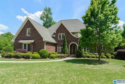 Trace Crossings Single Family Home Active-Break Clause: 1398 Lake Trace Ln