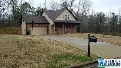 Pell City Single Family Home For Sale: 325 Woodhaven Dr