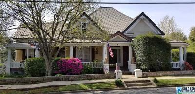 Roanoke Single Family Home For Sale: 425 College St
