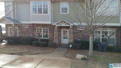 Pell City Condo/Townhouse For Sale: 1154 Ranch Marina Rd