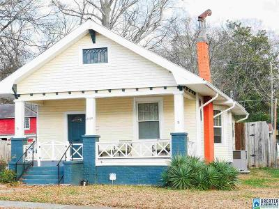 Anniston Single Family Home For Sale: 2105 Leighton Ave