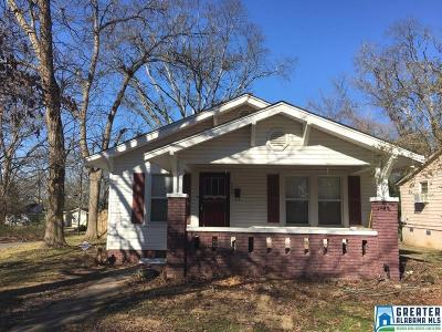 Birmingham, Homewood, Hoover, Irondale, Mountain Brook, Vestavia Hills Rental For Rent: 7400 4th Ave S