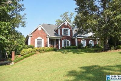 Jacksonville Single Family Home For Sale: 456 Emilys Cir