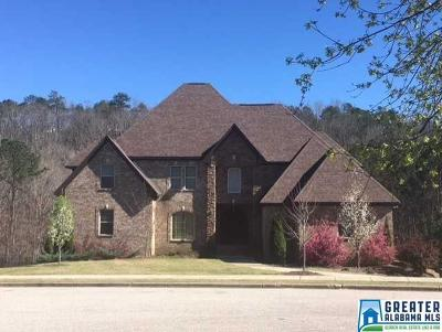 Trace Crossings Single Family Home For Sale: 736 Scout Creek Trl