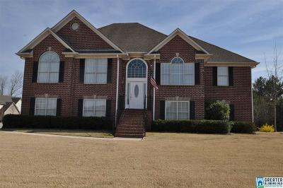 Alabaster Single Family Home For Sale: 308 Wynlake Dr