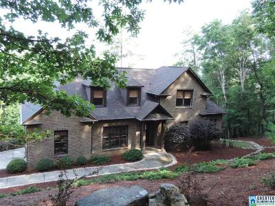 Single Family Home For Sale: 160 Kings Crest Ln
