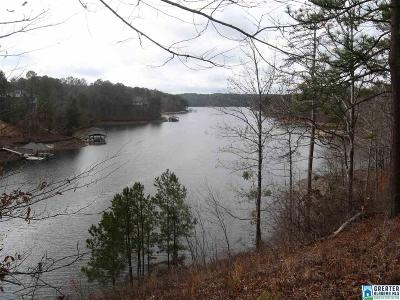 Randolph County Residential Lots & Land For Sale: Lot 139 Wild Cherry Pkwy