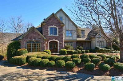 Greystone Single Family Home For Sale: 413 McCormack Way