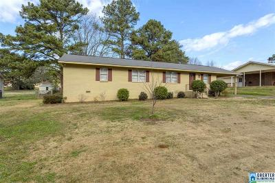Pell City Single Family Home For Sale: 5201 Lee Rd