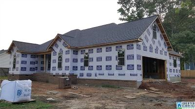 Oxford Single Family Home Contingent: 6040 Shannon Brook Ln