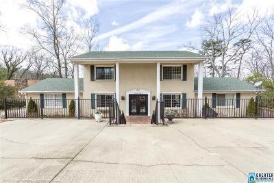 Vestavia Hills Single Family Home For Sale: 1742 Shades Crest Rd