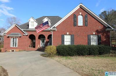 Pell City Single Family Home For Sale: 235 Hunter Ridge Ln