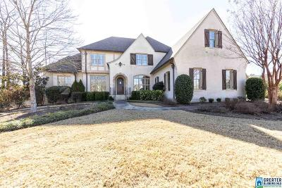 Vestavia Hills Single Family Home For Sale: 4321 Kings Mountain Ridge