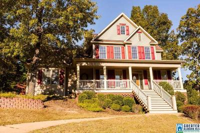 Jacksonville Single Family Home For Sale: 130 Emilys Cir