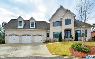 Vestavia Hills Single Family Home For Sale: 4283 Hamlin Pl