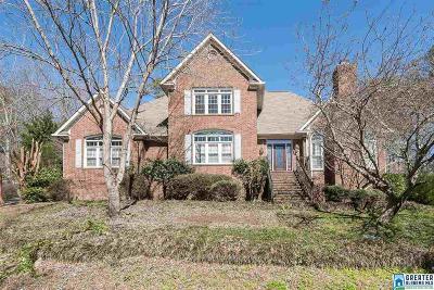 Vestavia Hills Single Family Home For Sale: 1988 Rocky Brook Dr