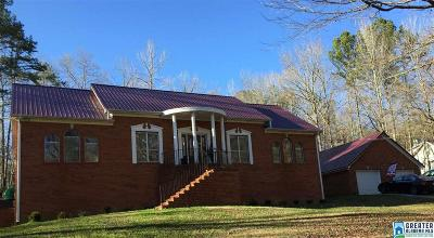 Pell City Single Family Home For Sale: 1891 Cook Springs Rd