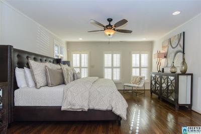 Vestavia Hills Single Family Home For Sale: 800 Comer Cir
