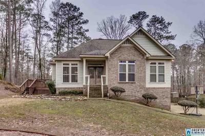 McCalla Single Family Home For Sale: 12934 Broadway Dr