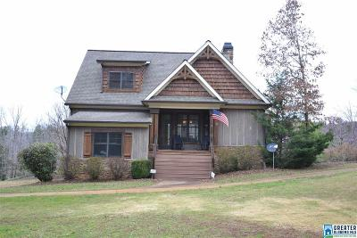 Randolph County Single Family Home For Sale: 55 Landing Chase