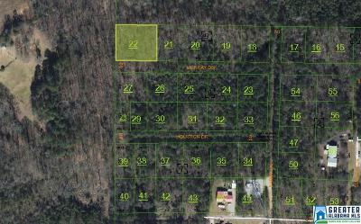 Weaver Residential Lots & Land For Sale: Murray Dr