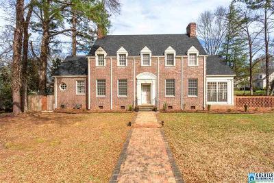 Anniston Single Family Home For Sale: 907 Glenwood Terr