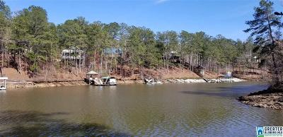 Wedowee AL Residential Lots & Land For Sale: $129,900