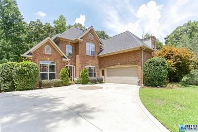 Pell City Single Family Home For Sale: 200 Hunter Ridge Ln