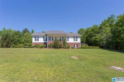 Pell City Single Family Home For Sale: 322 Jeanie Ln
