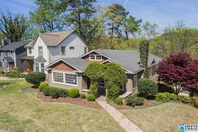 Mountain Brook AL Single Family Home For Sale: $759,000