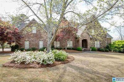 Trussville Single Family Home For Sale: 7388 Lake In The Woods Ln