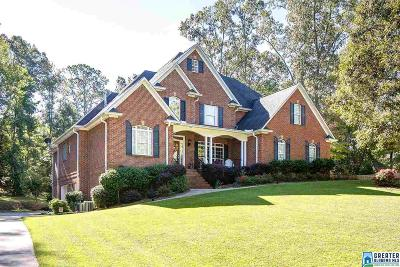 Pell City Single Family Home For Sale: 444 Eagle Pointe Dr