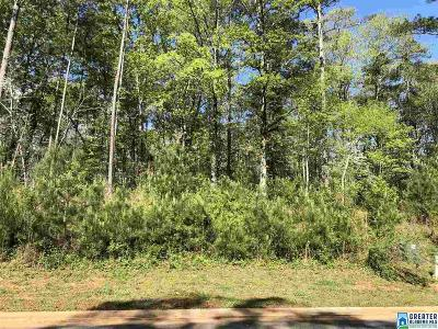 Pell City Residential Lots & Land For Sale: 770 Lakeview Crest Dr